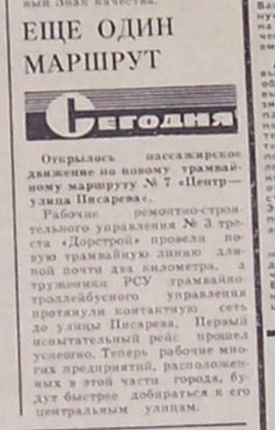 http://images.vfl.ru/ii/1548523507/762c679a/25123128_m.jpg