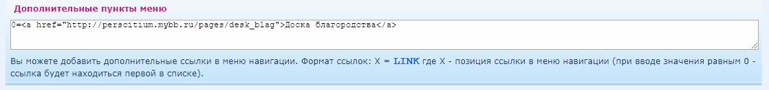 https://images.vfl.ru/ii/1548778755/414c70c2/25163468.jpg