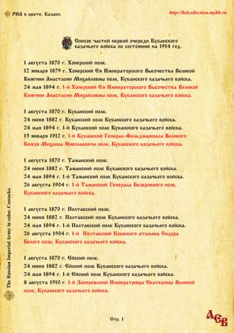 http://images.vfl.ru/ii/1548865324/af256904/25178765_m.png
