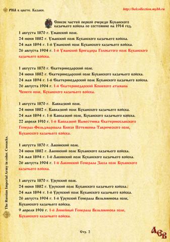 http://images.vfl.ru/ii/1548865499/2281076c/25178820_m.png