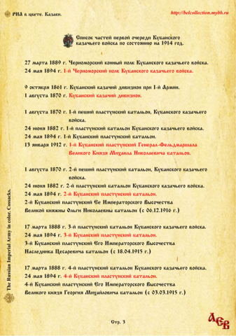 http://images.vfl.ru/ii/1548865855/912aed0f/25178926_m.png