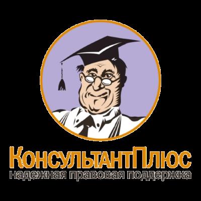 Консультант Плюс. Федеральные базы на 01.11.2019 [2019, RUS]