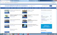 http://images.vfl.ru/ii/1548944041/9b3a0a16/25196291_s.png