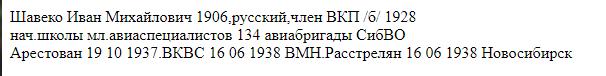 http://images.vfl.ru/ii/1548994589/1e7ba91c/25202936_m.png