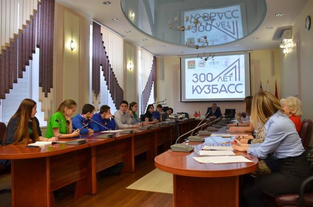 Волонтеры - юбилею Кузбасса, юбилею города