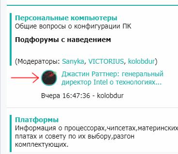 http://images.vfl.ru/ii/1549087957/7facc4f2/25218191.jpg