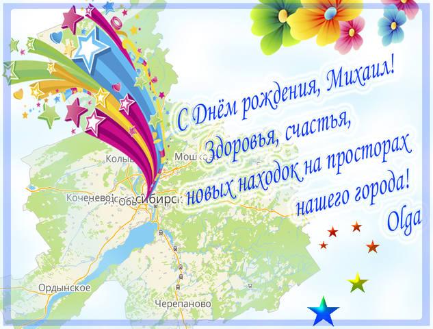 http://images.vfl.ru/ii/1549090206/299877a3/25218404_m.jpg