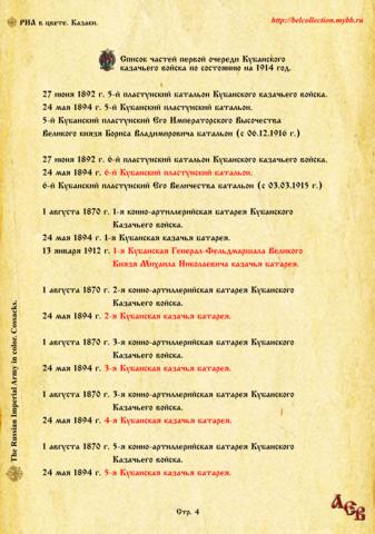 http://images.vfl.ru/ii/1549109028/5971f1e7/25222325_m.png
