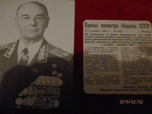 http://images.vfl.ru/ii/1549132436/6886d619/25227133_m.jpg