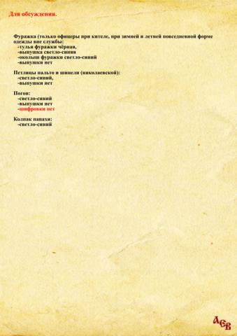 http://images.vfl.ru/ii/1549191016/a1ab6da1/25233740_m.png
