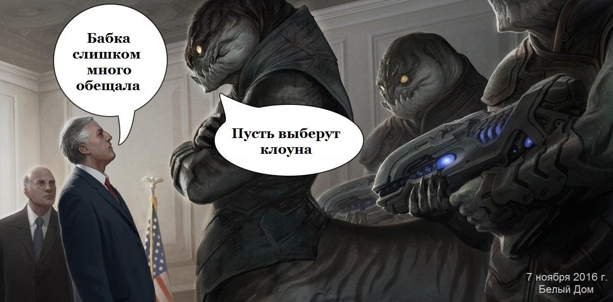 Инопланетянин сша