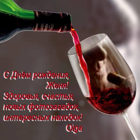 http://images.vfl.ru/ii/1549511226/c031b492/25287080_m.jpg