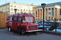 http://images.vfl.ru/ii/1549602474/92940236/25302328_s.jpg