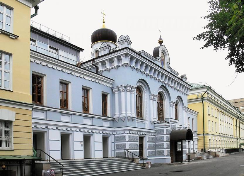 3 Хирургическое отделение ГКБ №1 им. Н.И. Пирогова