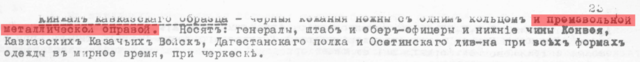 http://images.vfl.ru/ii/1549700069/586d8bf7/25317908_m.png
