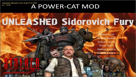 UNLEASHED Sidorovich Fury 2019 + Спавнер