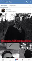 http://images.vfl.ru/ii/1549890310/1c4c46e6/25347975_s.jpg
