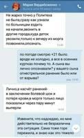 http://images.vfl.ru/ii/1549891308/0aae8183/25348192_s.jpg