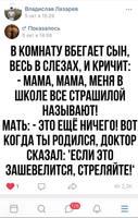 http://images.vfl.ru/ii/1549893304/e104be9a/25348595_s.jpg