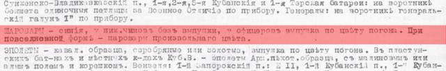 http://images.vfl.ru/ii/1549894489/b6d65b5e/25348992_m.png
