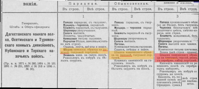 http://images.vfl.ru/ii/1549967990/bb064b62/25360263_m.png