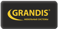 Система дверей купе Grandis