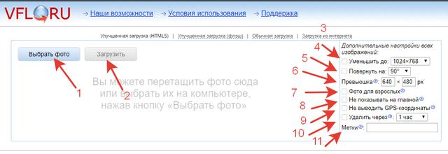 http://images.vfl.ru/ii/1550039955/b5043870/25370466_m.png