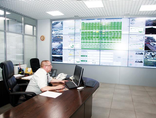 Единый диспетчерский аналитический центр (ЕДАЦ)
