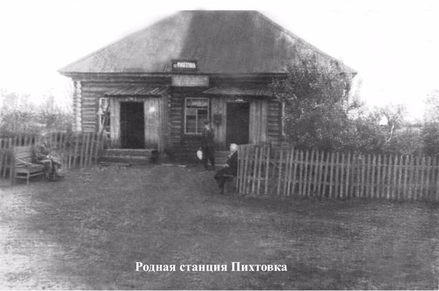 http://images.vfl.ru/ii/1550049814/427bc51f/25372180_m.jpg