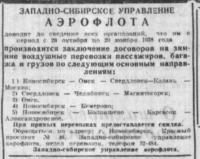 http://images.vfl.ru/ii/1550050131/b9a10c46/25372234_s.png