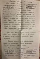 http://images.vfl.ru/ii/1550056640/e2b9d3f1/25373556_s.jpg