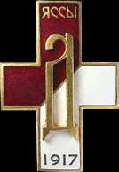 Drosdovtsy
