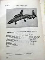 http://images.vfl.ru/ii/1550152905/a7f15c7f/25388970_s.jpg