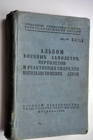http://images.vfl.ru/ii/1550153358/34fce5a2/25389082_m.jpg