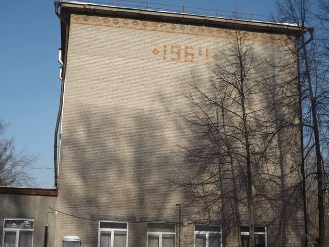 http://images.vfl.ru/ii/1550231604/30299513/25402996_m.jpg