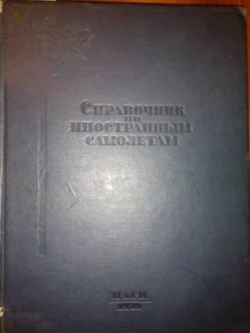 http://images.vfl.ru/ii/1550234887/b4471b0e/25404015_m.jpg