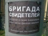 http://images.vfl.ru/ii/1550325993/53e87d2d/25420917_s.jpg