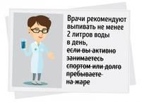 http://images.vfl.ru/ii/1550341750/ff50599b/25425960_s.jpg