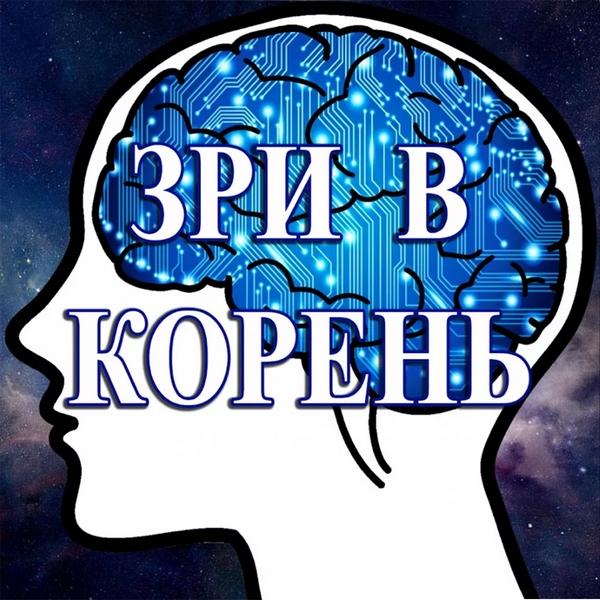https://images.vfl.ru/ii/1550446406/f234ac60/25440673.jpg