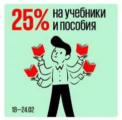 купить учебники и рабочие тетради