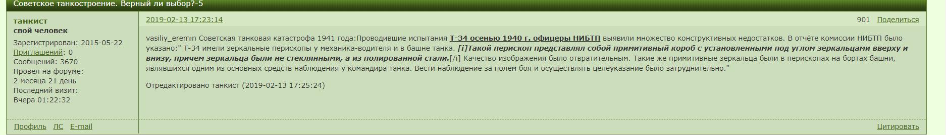 https://images.vfl.ru/ii/1550471090/d9fbca37/25442045.png