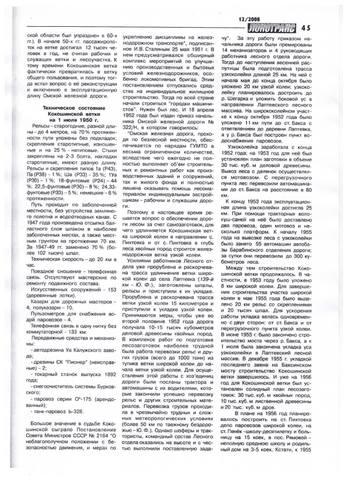 http://images.vfl.ru/ii/1550471667/69a2cbe4/25442154_m.jpg