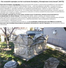 http://images.vfl.ru/ii/1550488525/e296246c/25444913_m.jpg