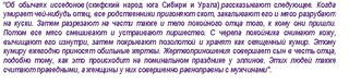 http://images.vfl.ru/ii/1550490070/9dcda178/25445244_m.jpg