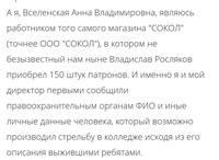 http://images.vfl.ru/ii/1550756163/cd427d02/25488315_s.jpg