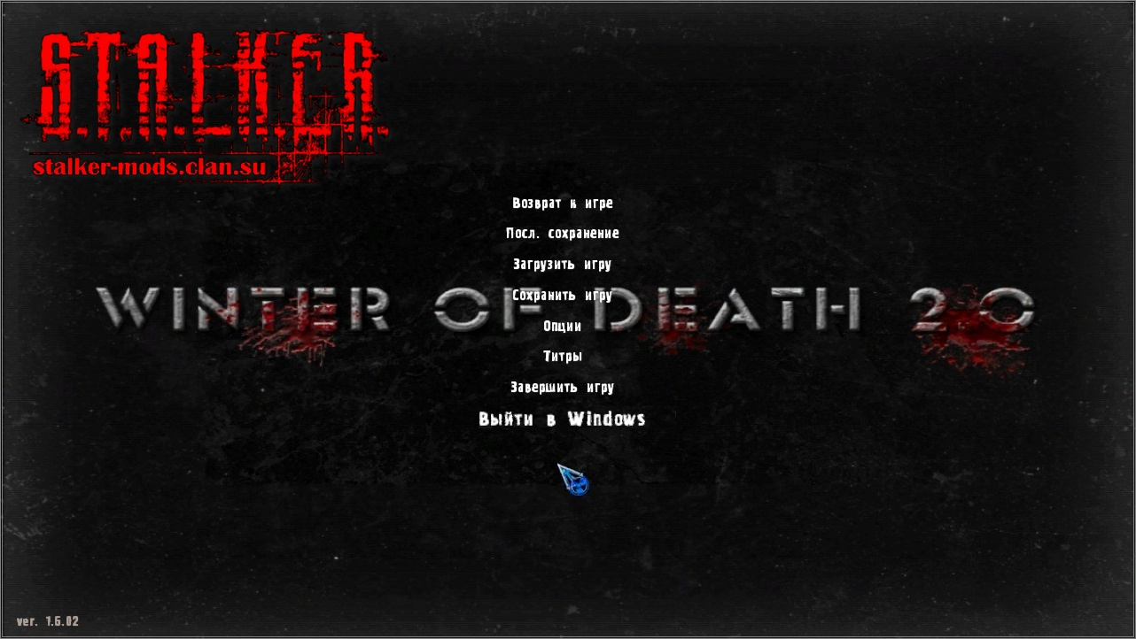 Winter of Death 2.0 + Спавнер