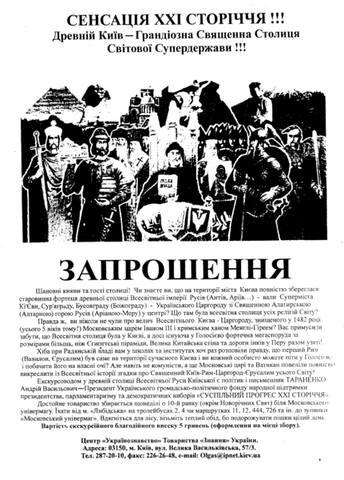 http://images.vfl.ru/ii/1550862121/08af841e/25506069_m.jpg