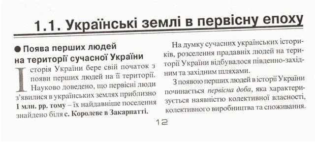 http://images.vfl.ru/ii/1550862568/7392e3cd/25506138_m.jpg