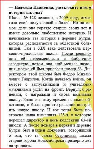 http://images.vfl.ru/ii/1551002486/5f3b5c1e/25522695_m.jpg