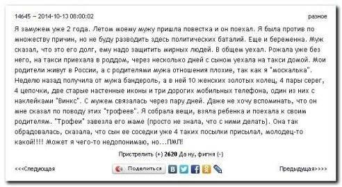 http://images.vfl.ru/ii/1551019650/b0cb70bd/25526134_m.jpg